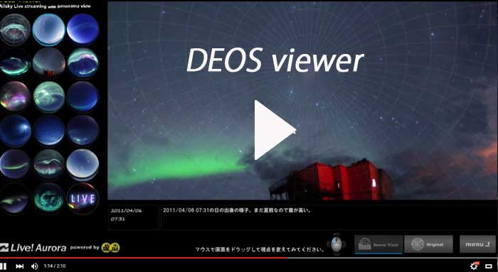 DEOS viewer (2010).  demo (Youtube)